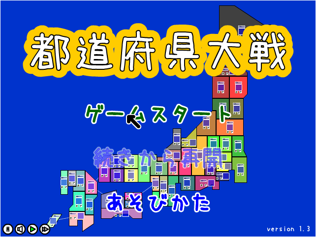 f:id:kaiseikamibukuro:20181014223603p:plain