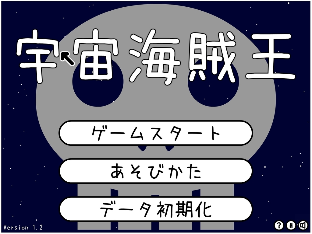 f:id:kaiseikamibukuro:20181014234135j:plain