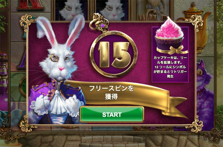 f:id:kaiseikamibukuro:20181124233549p:plain