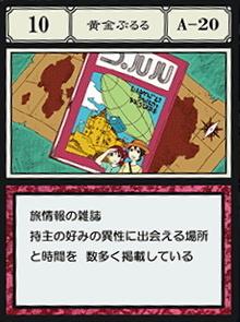 f:id:kaiseikamibukuro:20181204114050p:plain