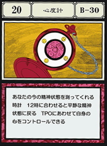 f:id:kaiseikamibukuro:20181204115344p:plain