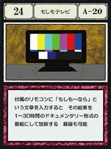 f:id:kaiseikamibukuro:20181204120904p:plain