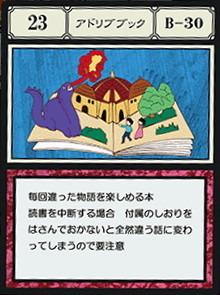 f:id:kaiseikamibukuro:20181205235745p:plain