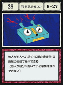 f:id:kaiseikamibukuro:20181206000713p:plain