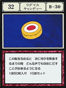 f:id:kaiseikamibukuro:20181206001736p:plain