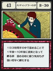 f:id:kaiseikamibukuro:20181206002358p:plain