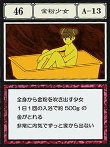 f:id:kaiseikamibukuro:20181206010208p:plain