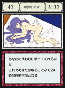 f:id:kaiseikamibukuro:20181208013139p:plain