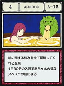 f:id:kaiseikamibukuro:20181208104741p:plain