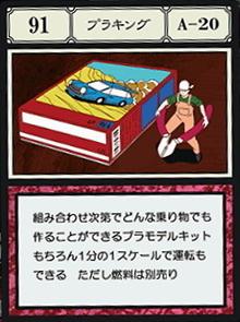 f:id:kaiseikamibukuro:20181208105837p:plain
