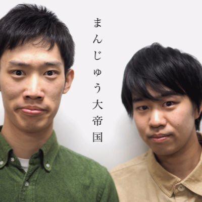 f:id:kaiseikamibukuro:20181220210923p:plain