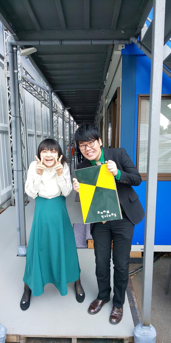 f:id:kaiseikamibukuro:20190323144217p:plain