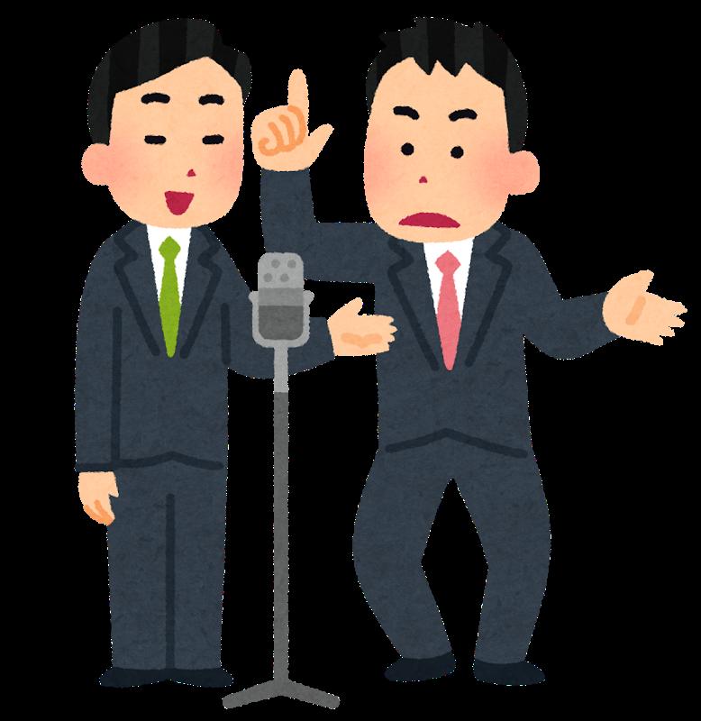 f:id:kaiseikamibukuro:20190719200220p:plain