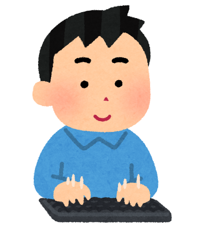 f:id:kaiseikamibukuro:20190719214903p:plain