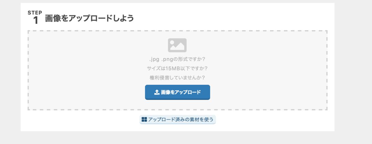 f:id:kaiseikamibukuro:20190930220805p:plain