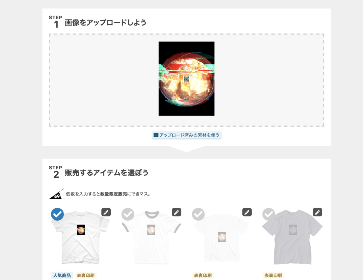 f:id:kaiseikamibukuro:20190930220842p:plain