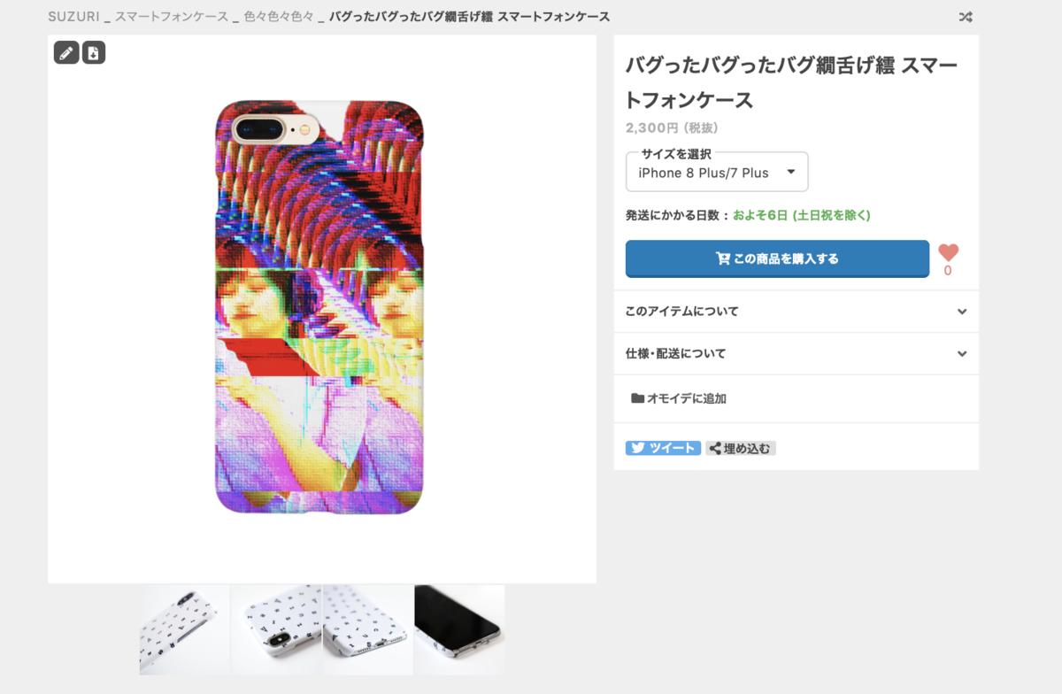 f:id:kaiseikamibukuro:20190930221553p:plain