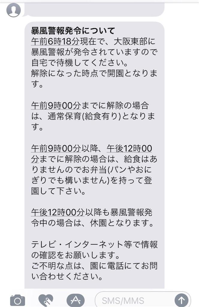 f:id:kaiseimama:20160920075330j:image