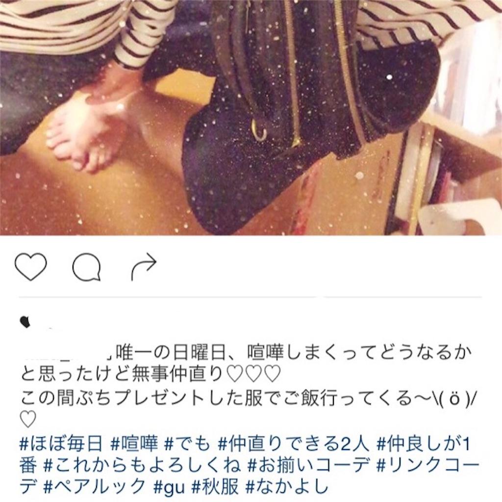 f:id:kaiseimama:20160928083128j:image