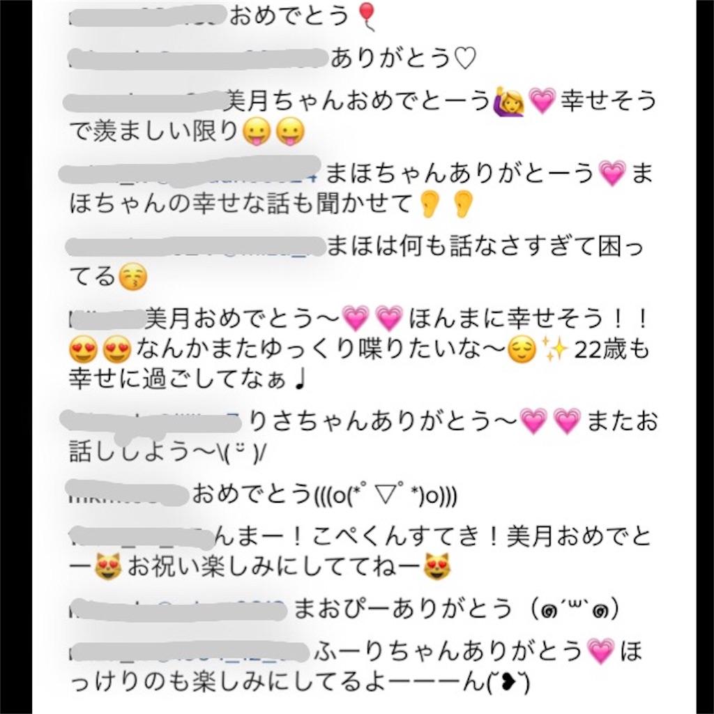 f:id:kaiseimama:20161022205432j:image