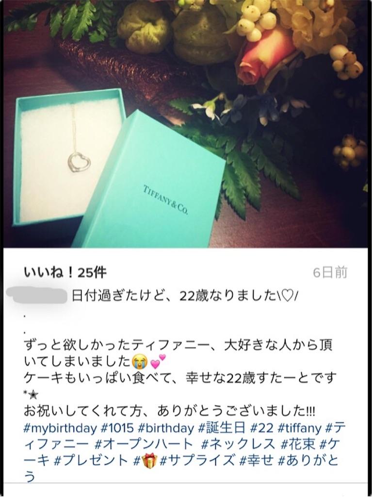f:id:kaiseimama:20161022205437j:image