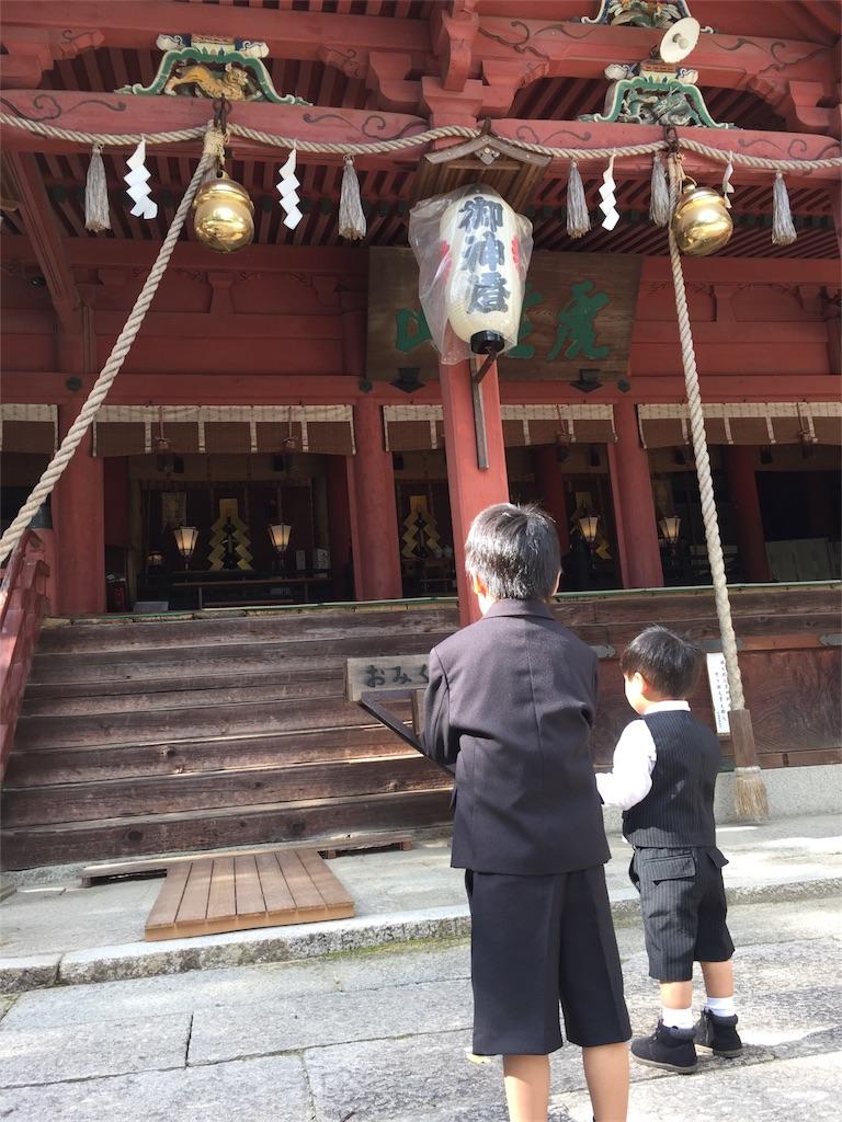 f:id:kaiseimama:20161108084720j:image