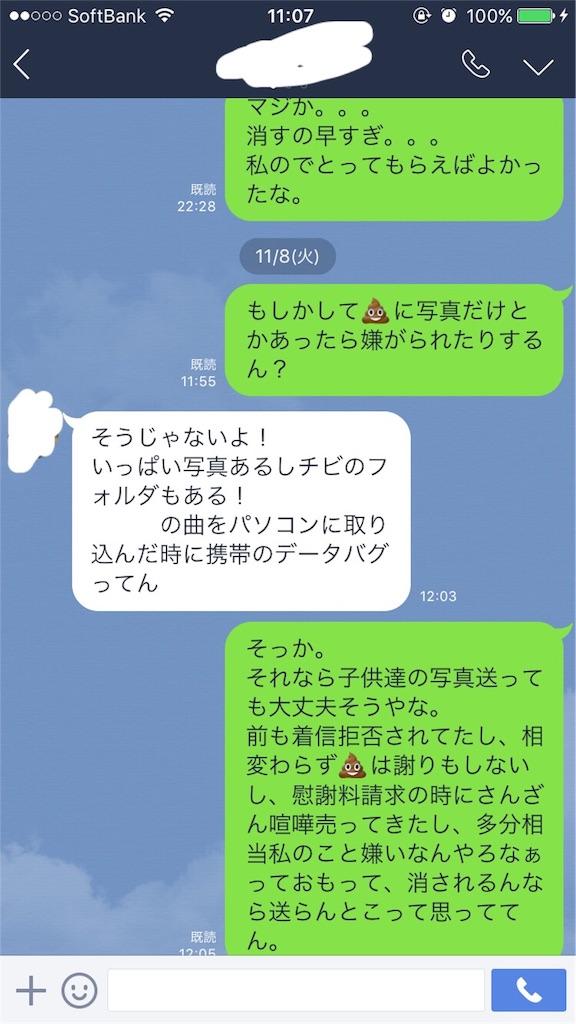 f:id:kaiseimama:20161117083649j:image