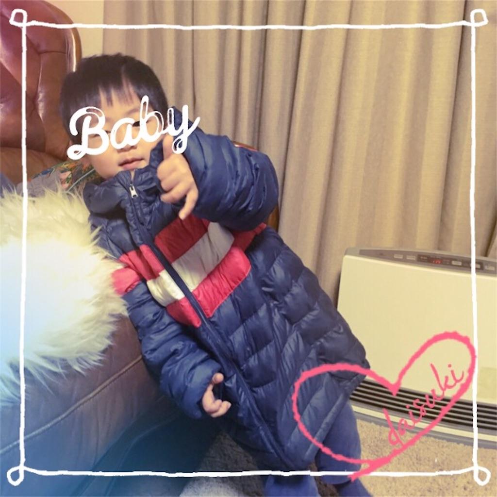 f:id:kaiseimama:20161209194118j:image