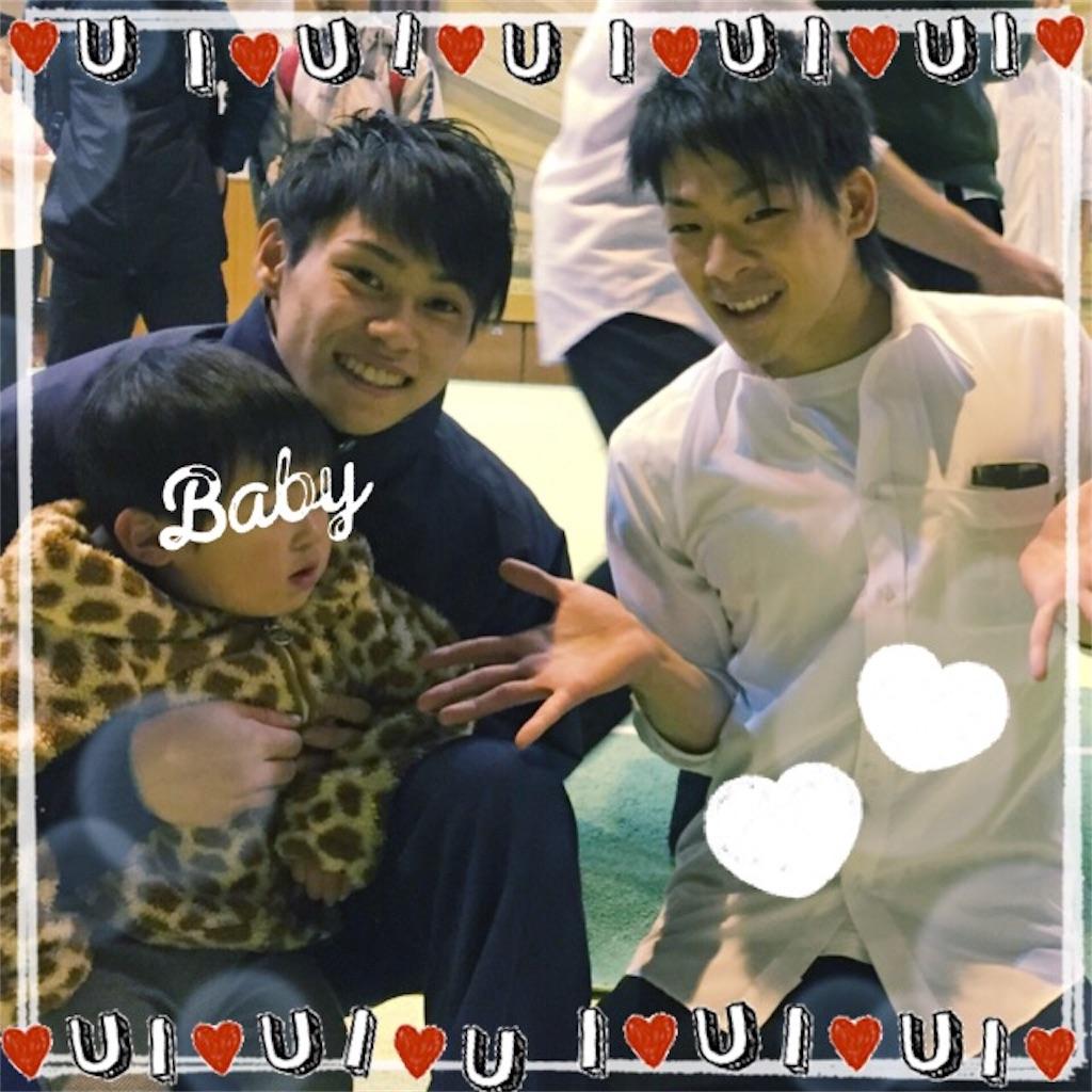 f:id:kaiseimama:20161221083029j:image