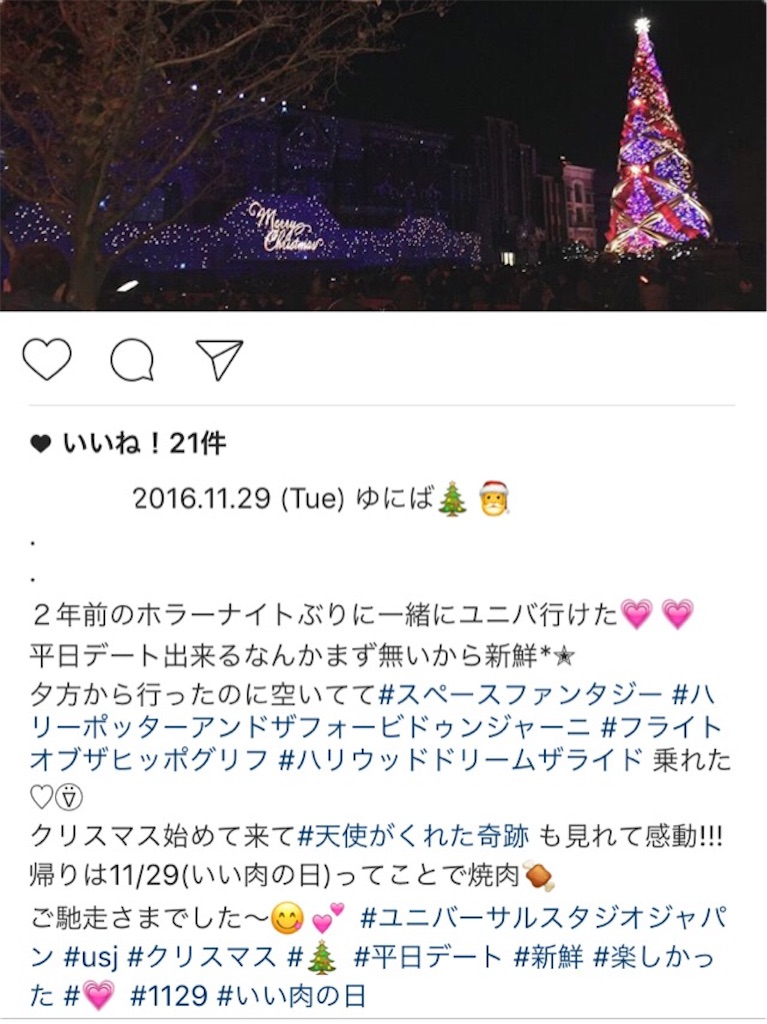 f:id:kaiseimama:20170106083512j:image