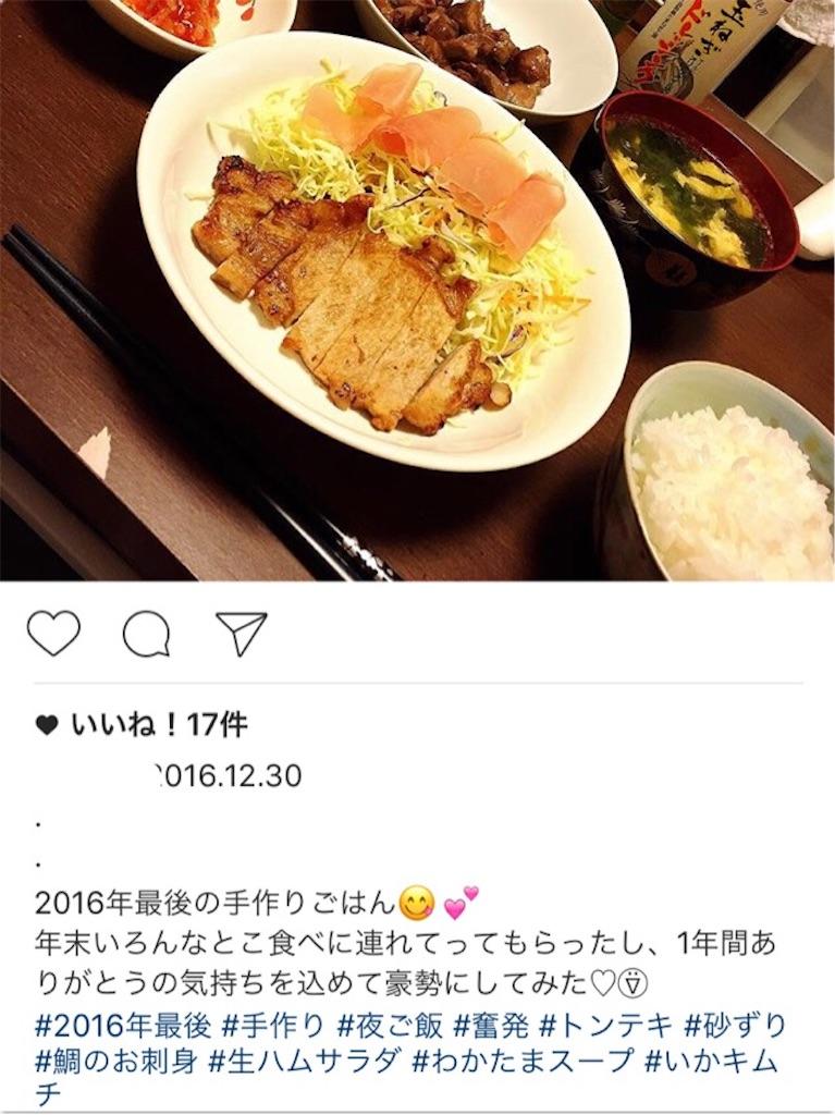 f:id:kaiseimama:20170106083633j:image