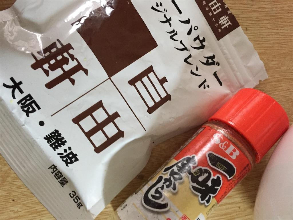 f:id:kaiseimama:20170109013516j:image