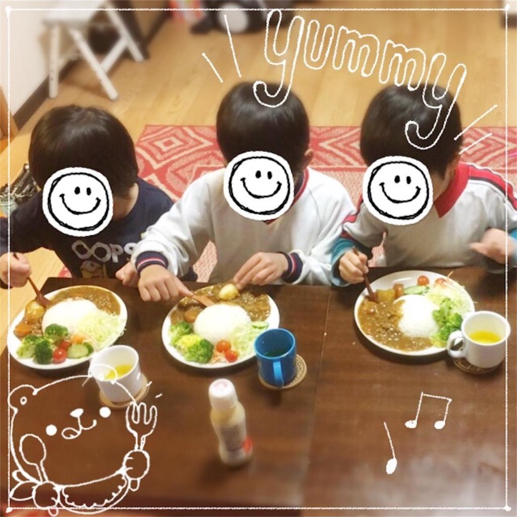 f:id:kaiseimama:20170303083629j:image