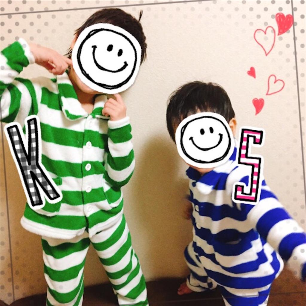 f:id:kaiseimama:20170322105240j:image