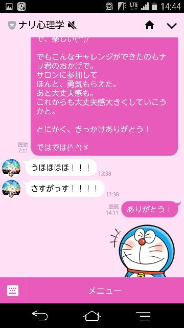 f:id:kaisetouchi:20161023113906j:plain