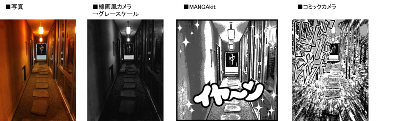f:id:kaishaku01:20140103013307p:plain