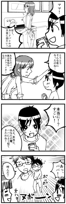 f:id:kaishaku01:20141116010839j:plain