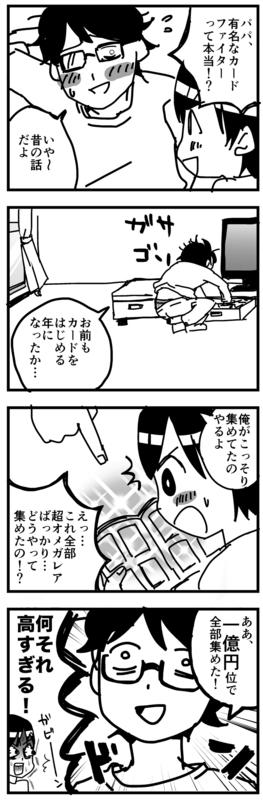 f:id:kaishaku01:20141121231226j:plain