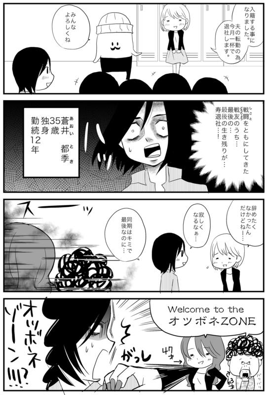 f:id:kaishaku01:20150401231701j:plain