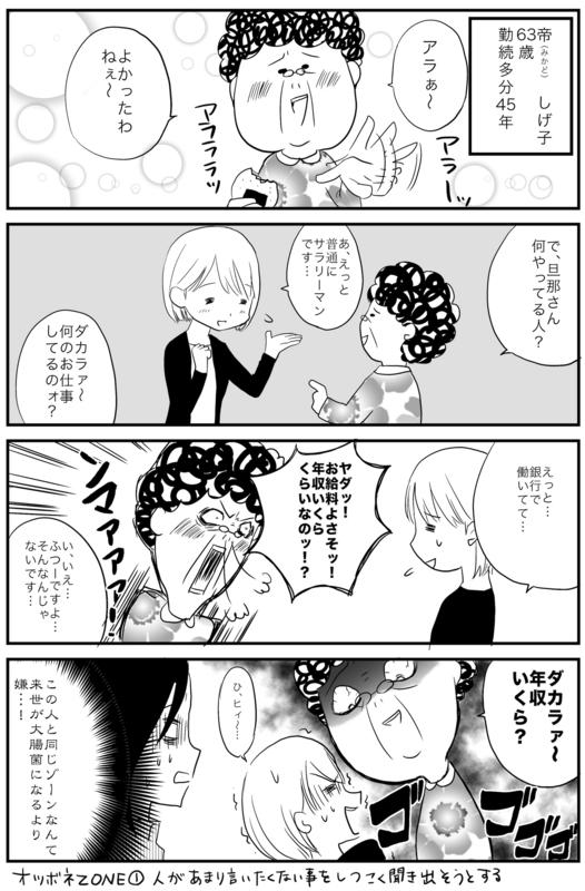 f:id:kaishaku01:20150403182225j:plain