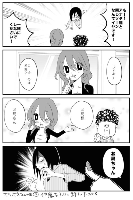 f:id:kaishaku01:20150406233227p:plain