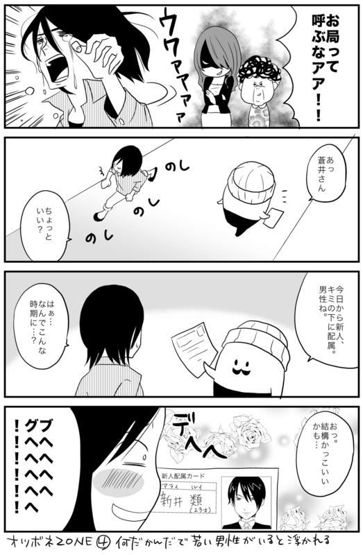 f:id:kaishaku01:20150408000754j:plain
