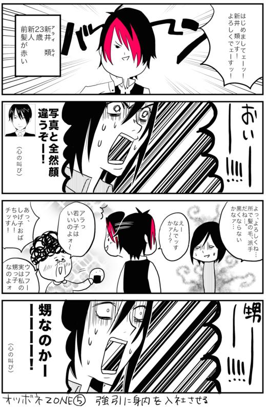 f:id:kaishaku01:20150408225123j:plain
