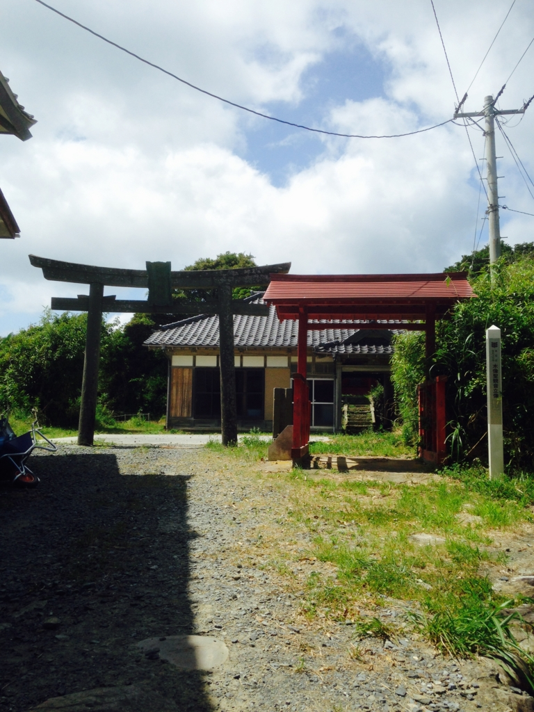 f:id:kaishaku01:20150808124724j:plain
