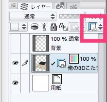 f:id:kaishaku01:20151011232243p:plain