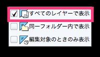 f:id:kaishaku01:20151011232316p:plain