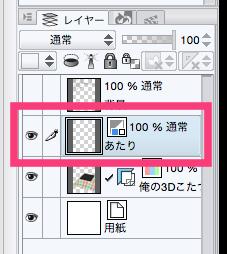 f:id:kaishaku01:20151011232435p:plain