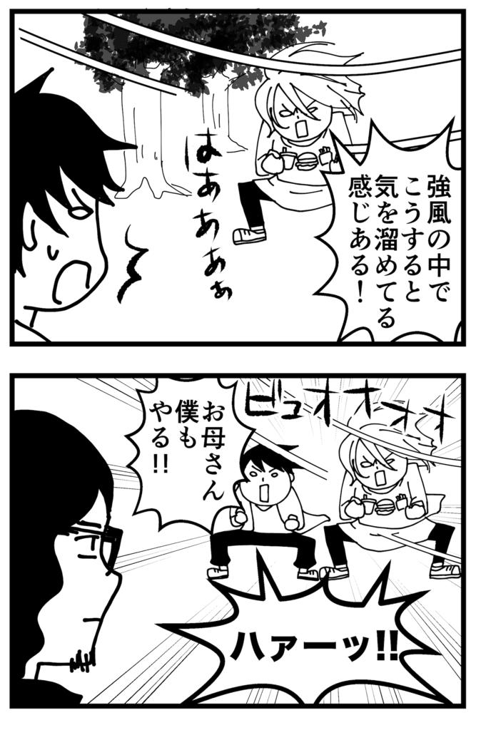 f:id:kaishaku01:20160417230024p:plain