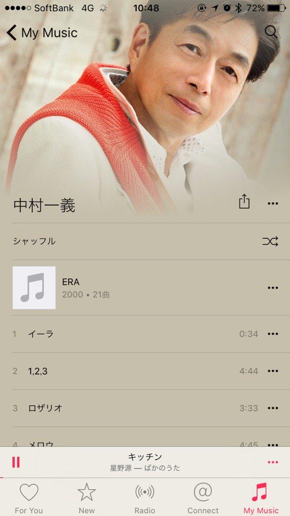 f:id:kaishaku01:20160617144018j:plain