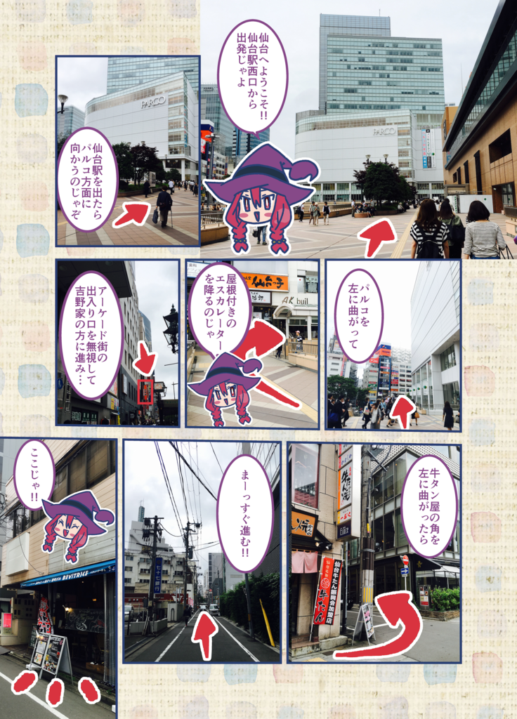 f:id:kaishaku01:20160624165202p:plain